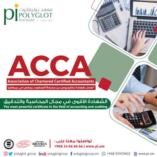 ACCA ads-01