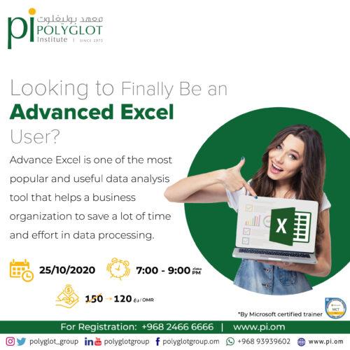 Advance Excel-04