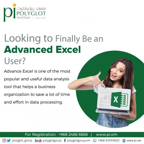 Advance Excel2-04