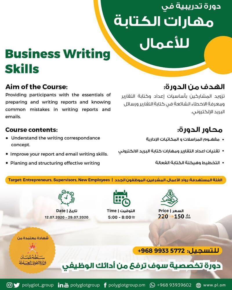 business-english-skills
