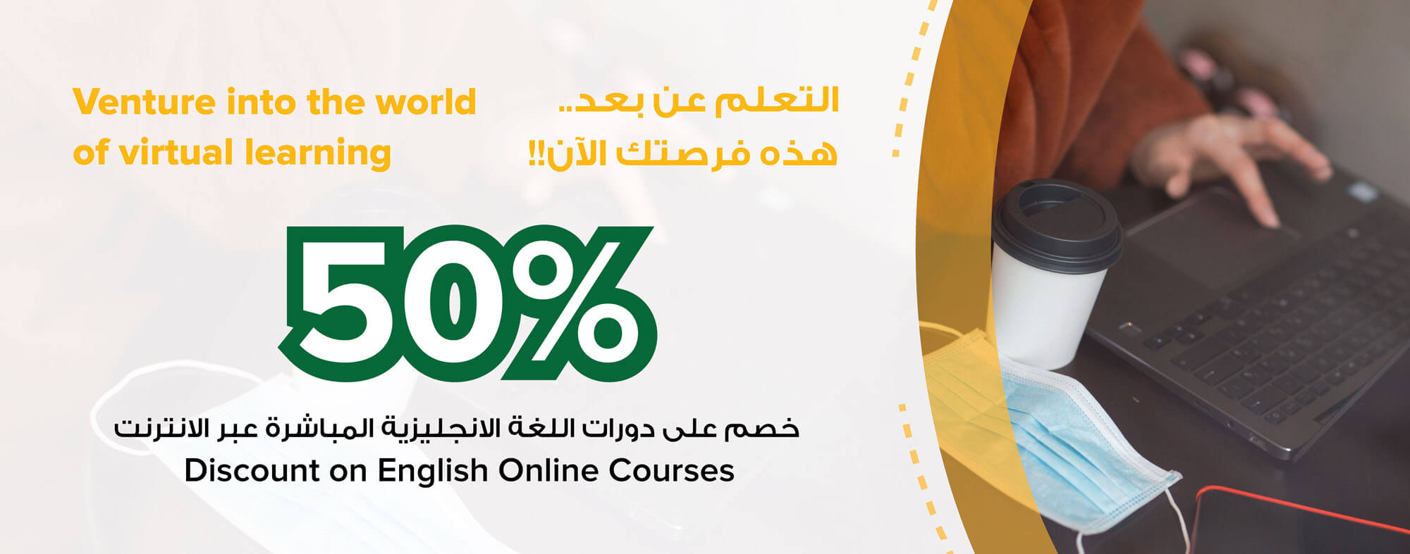english-onlinee