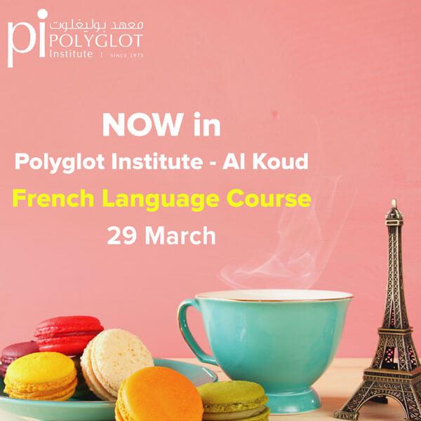 learn french oman