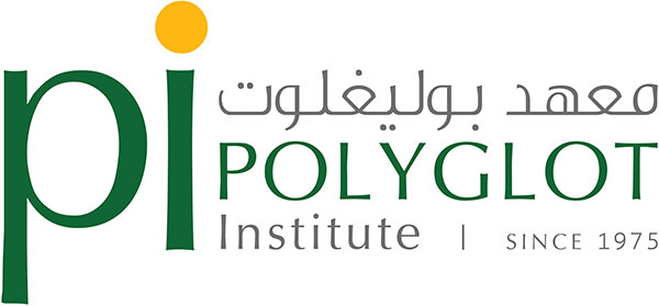 Polyglot Institute - Sultanate of Oman