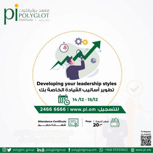 short workshop-13